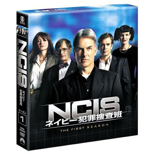 NCIS ネイビー犯罪捜査班 シーズン1<トク選BOX> 【DVD】