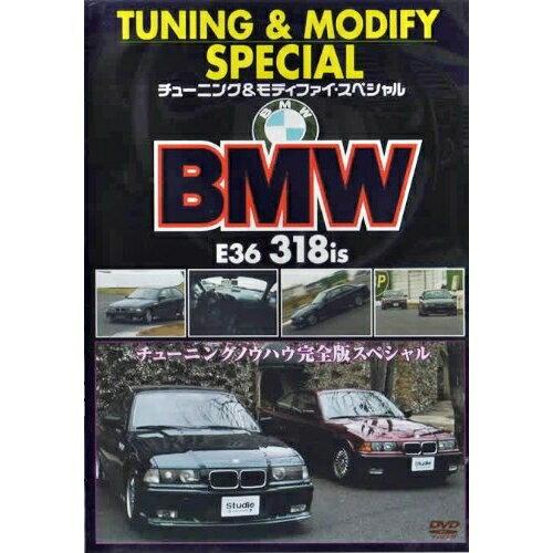 チューニング&モディファイ スペシャル 2004日本 【DVD】