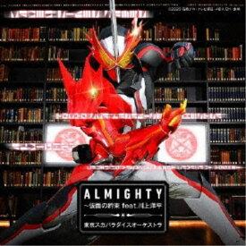 東京スカパラダイスオーケストラ/ALMIGHTY〜仮面の約束 feat.川上洋平《通常盤》 【CD+DVD】
