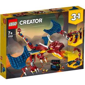 レゴ LEGO 31102 ファイヤー・ドラゴンおもちゃ こども 子供 レゴ ブロック MINECRAFT -マインクラフト-