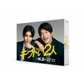 キワドい2人-K2-池袋署刑事課神崎・黒木 DVD-BOX 【DVD】
