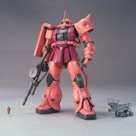 MG 1/100 MS-06S シャア専用ザク Ver.2.0. おもちゃ ガンプラ プラモデル 機動戦士ガンダム