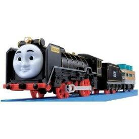 プラレール トーマスシリーズ TS-07 プラレールヒロ おもちゃ こども 子供 男の子 電車 3歳 きかんしゃトーマス