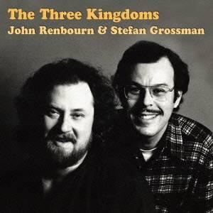 ジョン・レンボーン&ステファン・グロスマン/スリー・キングダムス 【CD】