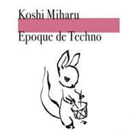 コシミハル/エポック・ドゥ・テクノ 【CD】