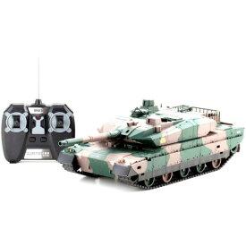 1/24 ラジオコントロール メインバトルタンク 陸上自衛隊10式戦車(試作車両) 再販おもちゃ こども 子供 ラジコン 6歳