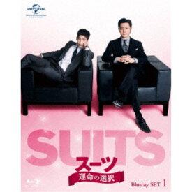 SUITS/スーツ〜運命の選択〜 Blu-ray SET1 【Blu-ray】