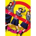 テレビドラマ 映像研には手を出すな! Blu-ray BOX《完全限定生産盤》 (初回限定) 【Blu-ray】