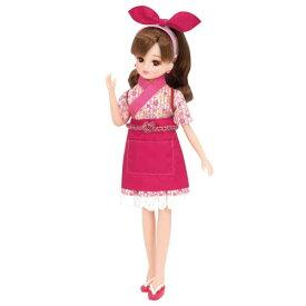 ●ラッピング指定可●リカちゃんくるくる回転寿司 てんいんさんドレス クリスマスプレゼント おもちゃ こども 子供 女の子 人形遊び 洋服