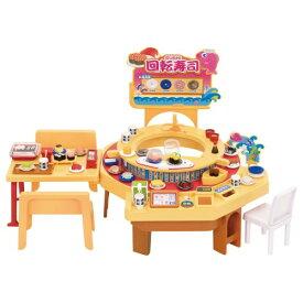 リカちゃんくるくる回転寿司 おもちゃ こども 子供 女の子 人形遊び ハウス