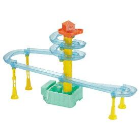 ビッグストリーム そうめんスライダー カスタム おもちゃ こども 子供 女の子 ままごと ごっこ 作る