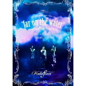 カラフィナ/Kalafina LIVE TOUR 2015〜2016 far on the water Special FINAL at 東京国際フォーラムホールA 【DVD】