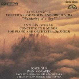 スーク/モラヴェツ/ヤナーチェク:ヴァイオリン協奏曲≪魂のさすらい≫ ドヴォルザーク:ピアノ協奏曲 ト短調 【CD】
