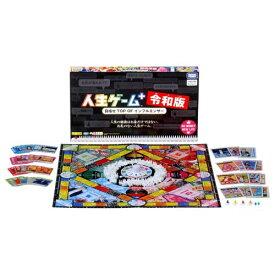ラッピング対応可◆人生ゲームプラス 令和版 クリスマスプレゼント おもちゃ こども 子供 パーティ ゲーム
