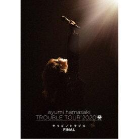 浜崎あゆみ/ayumi hamasaki TROUBLE TOUR 2020 A 〜サイゴノトラブル〜 FINAL 【DVD】