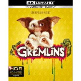 グレムリン UltraHD 【Blu-ray】