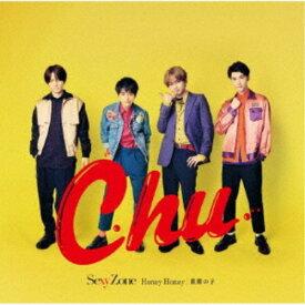 Sexy Zone/麒麟の子/Honey Honey《限定盤B》 (初回限定) 【CD+DVD】