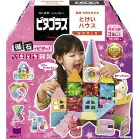 ピタゴラスWORLDとけいハウスおもちゃ こども 子供 知育 勉強 3歳