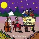 GYPSY VAGABONZ/G-Jazz Swing Covers 【CD】