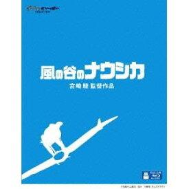 風の谷のナウシカ 【Blu-ray】