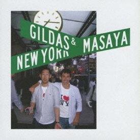 ジルダ&マサヤ/KITSUNE presents ジルダ&マサヤ・ニュー・ヨーク 【CD】