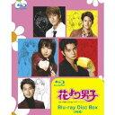 花より男子 Blu-ray Disc Box 【Blu-ray】