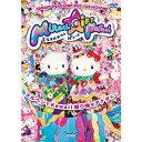 ミラクル・ギフト・パレード 【DVD】
