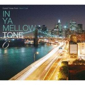 (V.A.)/IN YA MELLOW TONE 6 【CD】
