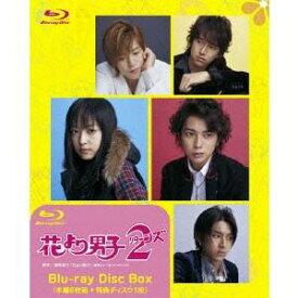 花より男子2(リターンズ) Blu-ray Disc Box 【Blu-ray】