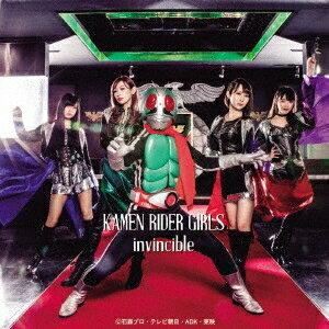 【送料無料】KAMEN RIDER GIRLS/invincible《通常盤/TYPE-B》 【CD】