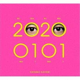 香取慎吾/20200101《観る盤》 (初回限定) 【CD+DVD】