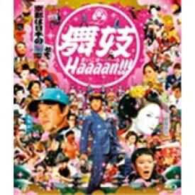 舞妓Haaaan!!! 【Blu-ray】