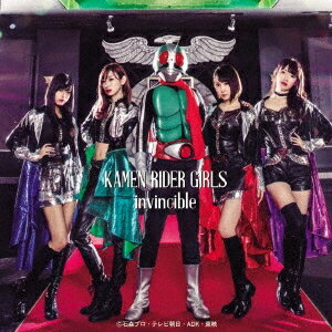 KAMEN RIDER GIRLS/invincible《通常盤/TYPE-C》 【CD】