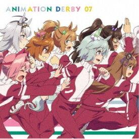 (アニメーション)/ウマ娘 プリティーダービー ANIMATION DERBY 07 【CD】