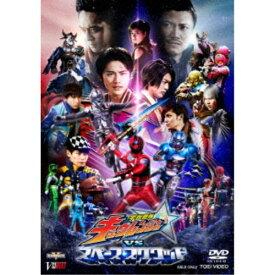 宇宙戦隊キュウレンジャーVSスペース・スクワッド《通常版》 【DVD】