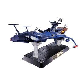 超合金魂 GX-93 宇宙海賊戦艦 アルカディア号フィギュア 宇宙海賊キャプテンハーロック
