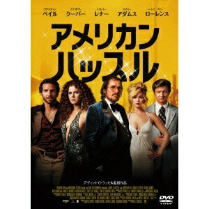 アメリカン・ハッスル 【DVD】