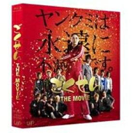 ごくせん THE MOVIE 【Blu-ray】