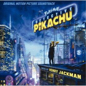 (オリジナル・サウンドトラック)/映画「名探偵ピカチュウ」オリジナル・サウンドトラック 【CD】