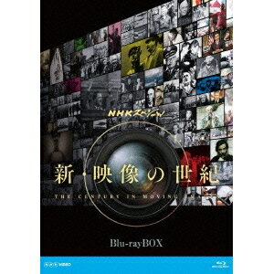 【送料無料】NHKスペシャル 新・映像の世紀 ブルーレイBOX 【Blu-ray】