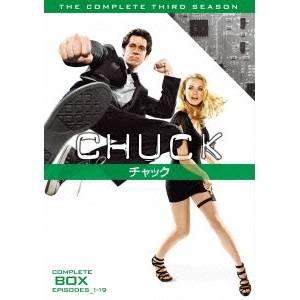 【送料無料】CHUCK/チャック<サード・シーズン>コンプリート・ボックス 【DVD】