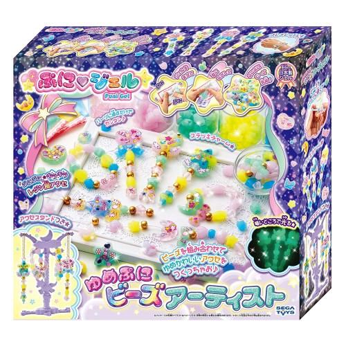 【送料無料】キラデコアート PG-19 ぷにジェル ゆめぷにビーズアーティスト おもちゃ こども 子供 女の子 ままごと ごっこ 作る 6歳
