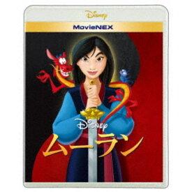 ムーラン MovieNEX 【Blu-ray】