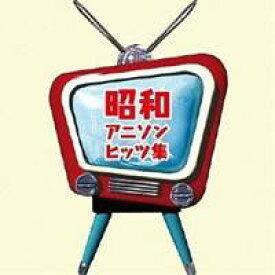 (アニメーション)/ザ プレミアム ベスト 昭和アニソンヒッツ集 【CD】