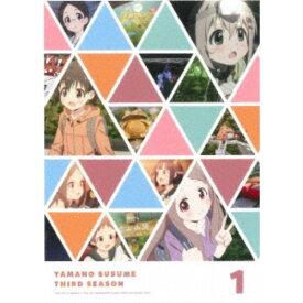ヤマノススメ サードシーズン 第1巻 【Blu-ray】