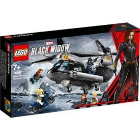 レゴ LEGO ブラック・ウィドウのヘリコプター・チェイス 76162おもちゃ こども 子供 レゴ ブロック 7歳 その他マーベルキャラ