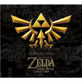 (ゲーム・ミュージック)/30周年記念盤 ゼルダの伝説 ゲーム音楽集 【CD】
