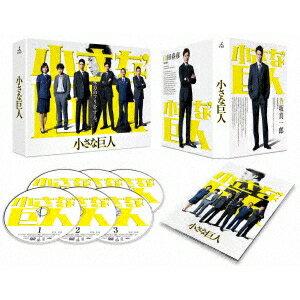 【送料無料】小さな巨人 DVD-BOX 【DVD】