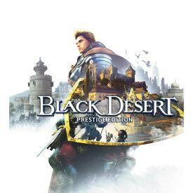 Black Desert(黒い砂漠) プレステージ エディション