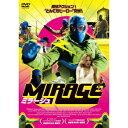 ミラージュ 【DVD】